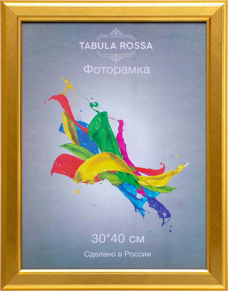 Фоторамка Tabula Rossa, цвет: золото, 30 x 40 см. ТР 5555ТР 5555Фоторамка Tabula Rossa выполнена в классическом стиле из высококачественного МДФ и стекла, защищающего фотографию. Оборотная сторона рамки оснащена специальной ножкой, благодаря которой ее можно поставить на стол или любое другое место в доме или офисе. Также изделие дополнено двумя специальными креплениями для подвешивания на стену. Такая фоторамка не теряет своих свойств со временем, не деформируется и не выцветает. Она поможет вам оригинально и стильно дополнить интерьер помещения, а также позволит сохранить память о дорогих вам людях и интересных событиях вашей жизни.