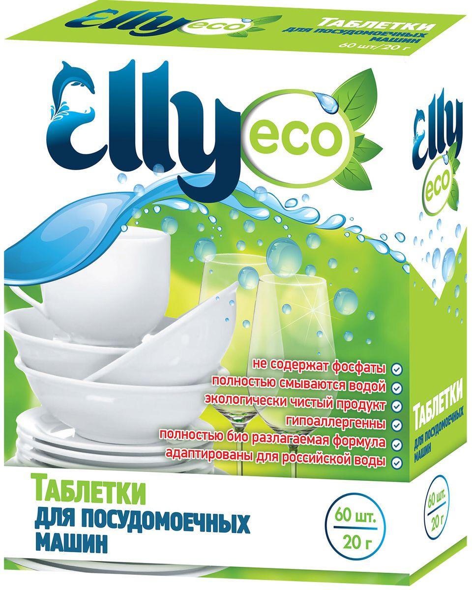 """Таблетки для посудомоечных машин Elly """"ECO"""", 60 шт"""