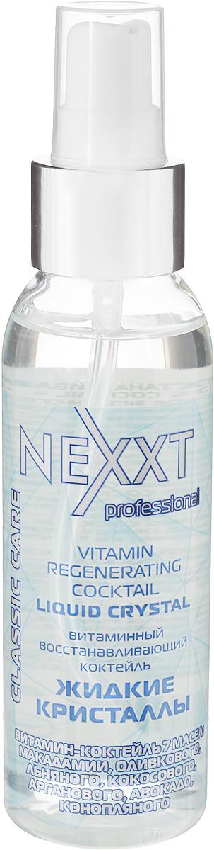 Витаминный восстанавливающий коктейль-Жидкие кристаллы Nexxt Professional, 100 мл жидкие кристаллы для волос nexxt professional salon treatment 100 мл восстанавливающий коктейль