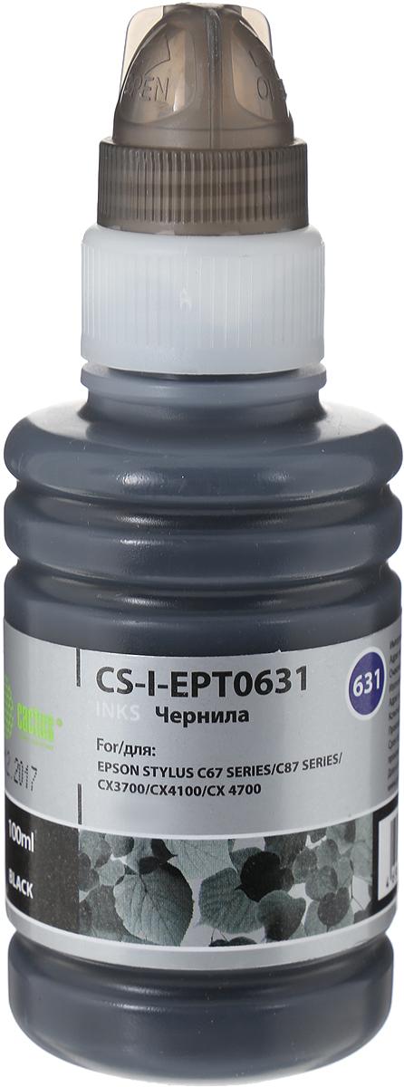 Cactus CS-I-EPT0631, Black чернила для Epson Stylus C67 Series/C87 Series/CX3700 цена 2017