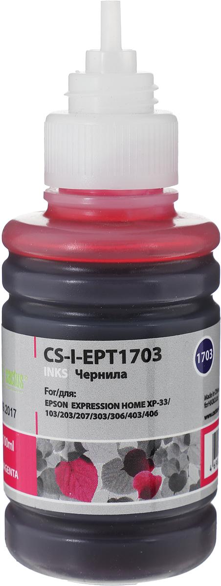Cactus CS-I-EPT1703, Magenta чернила для Epson ExpIession Home XP-33/103/203/207/303/306