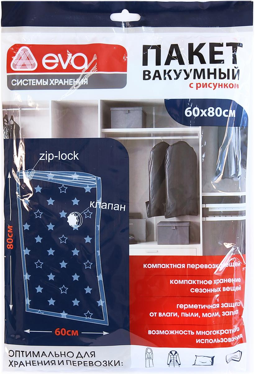 Пакет вакуумный Eva, ЕС-0081, для хранения вещей, цвет в ассортименте, 60 х 80 см пакет вакуумный eva для хранения вещей цвет голубой 60 х 80 см