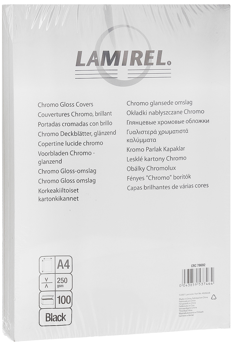 Lamirel Chromolux A4, Black обложка для переплета (100 шт)