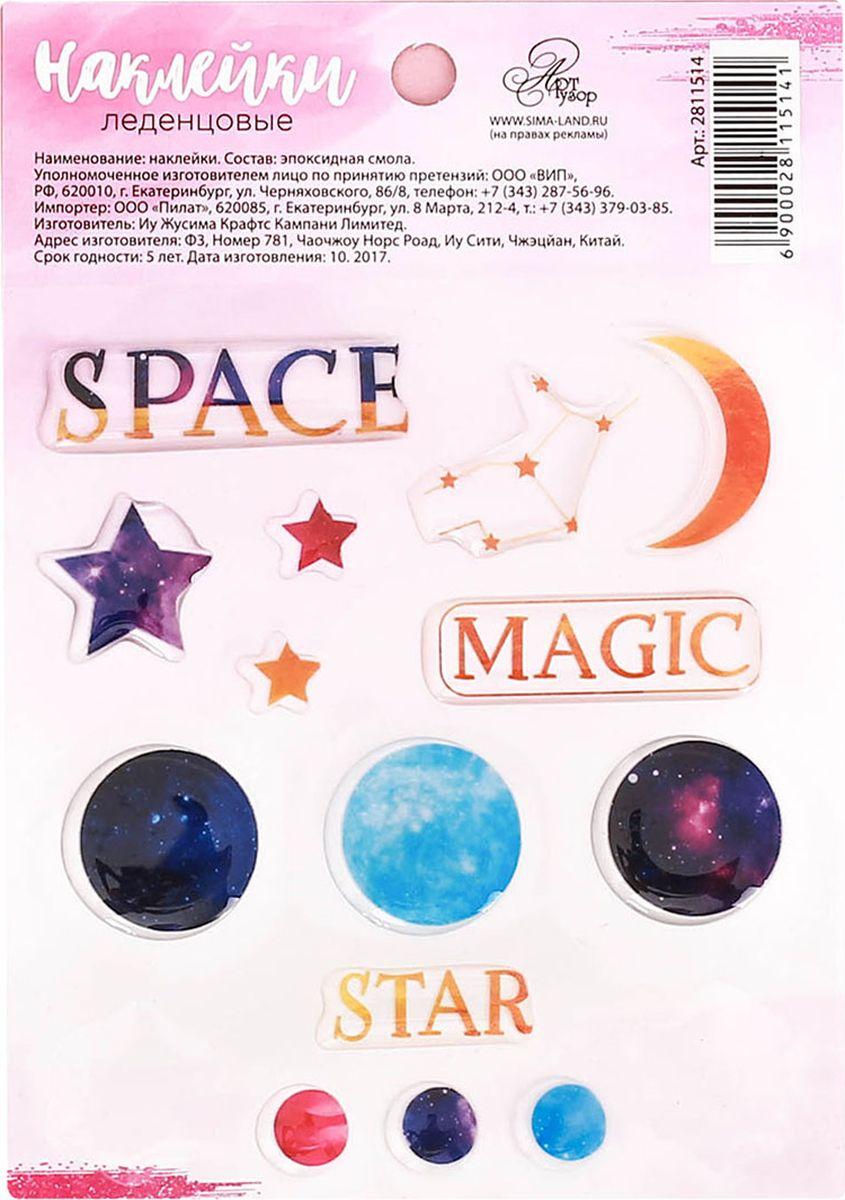 Арт Узор Набор наклеек Space 2811514
