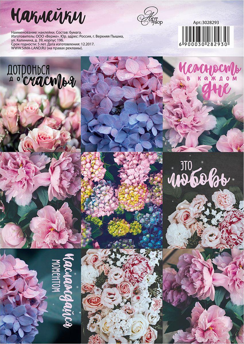 Арт Узор Набор наклеек Flowers
