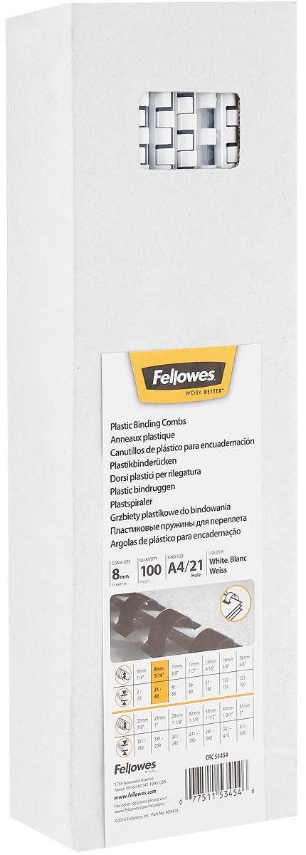 Fellowes FS-53454, White пружина для переплета, 8 мм (100 шт) пружина для переплета fellowes 8мм черный fs 53457 fs 53457