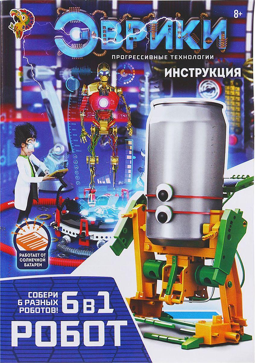 Эврики Набор для опытов и экспериментов Робот 6 в 1