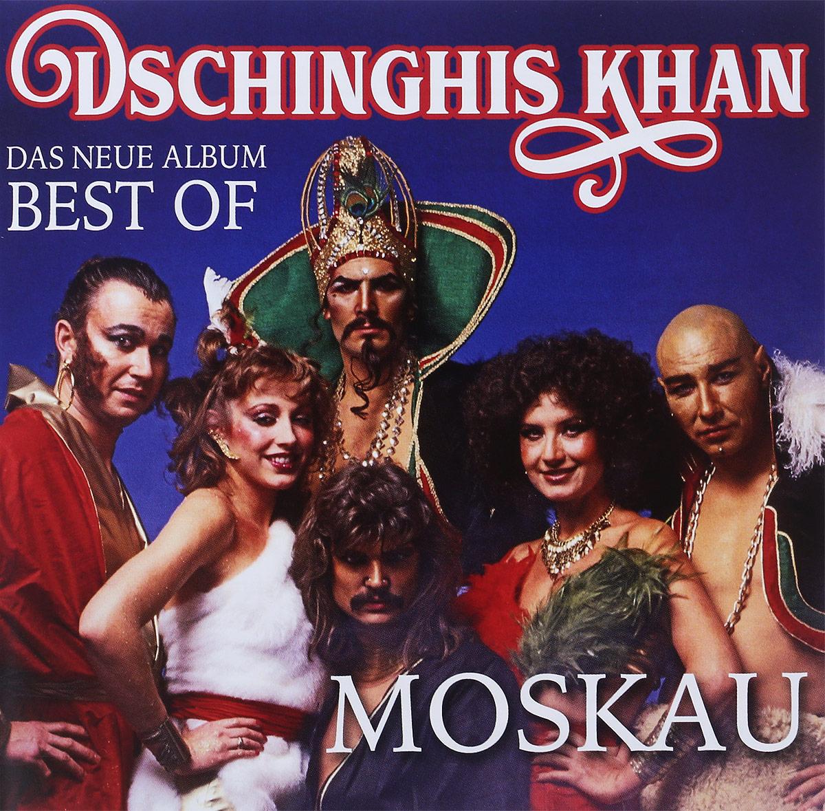Dschinghis Khan Dschinghis Khan. Moskau. Best Of sadiqullah khan orchard of raining petals
