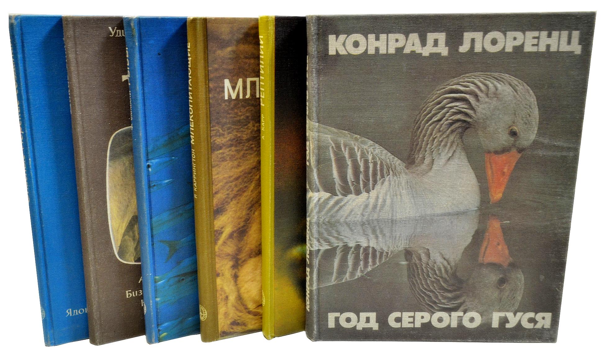 """Серия """"Мир животных"""" (комплект из 6 книг)"""