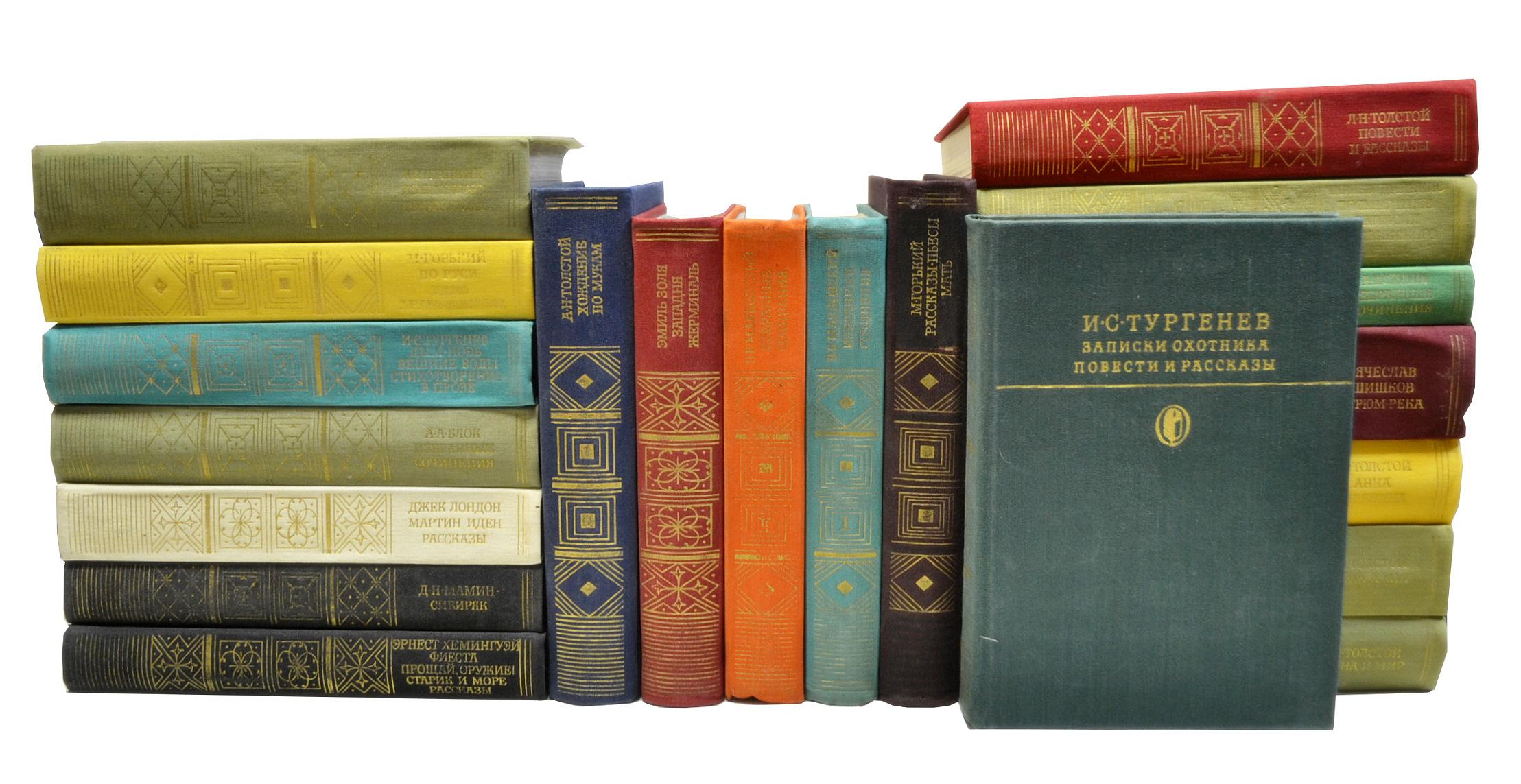 Серия  Библиотека классики (комплект из 23 книг) библиотека русской классики комплект из 300 книг