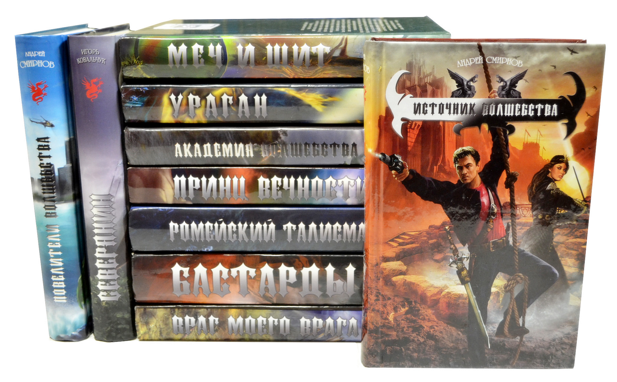 Серия Красный дракон (комплект из 10 книг) александр мазин дракон комплект из 4 книг