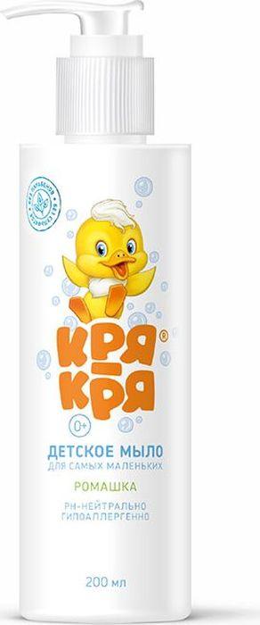 Кря-Кря Детское жидкое мыло для самых маленьких ромашка 200 мл
