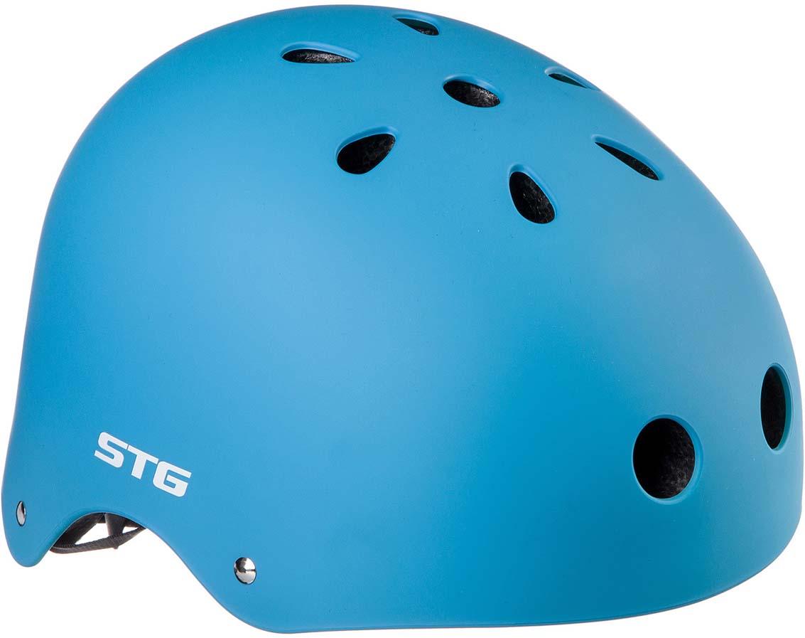 Шлем STG MTV12, цвет: синий. Размер M (55-58 см) велошлем giro foray m 55 59см mat wht slv матовый белый с серым gi7053271