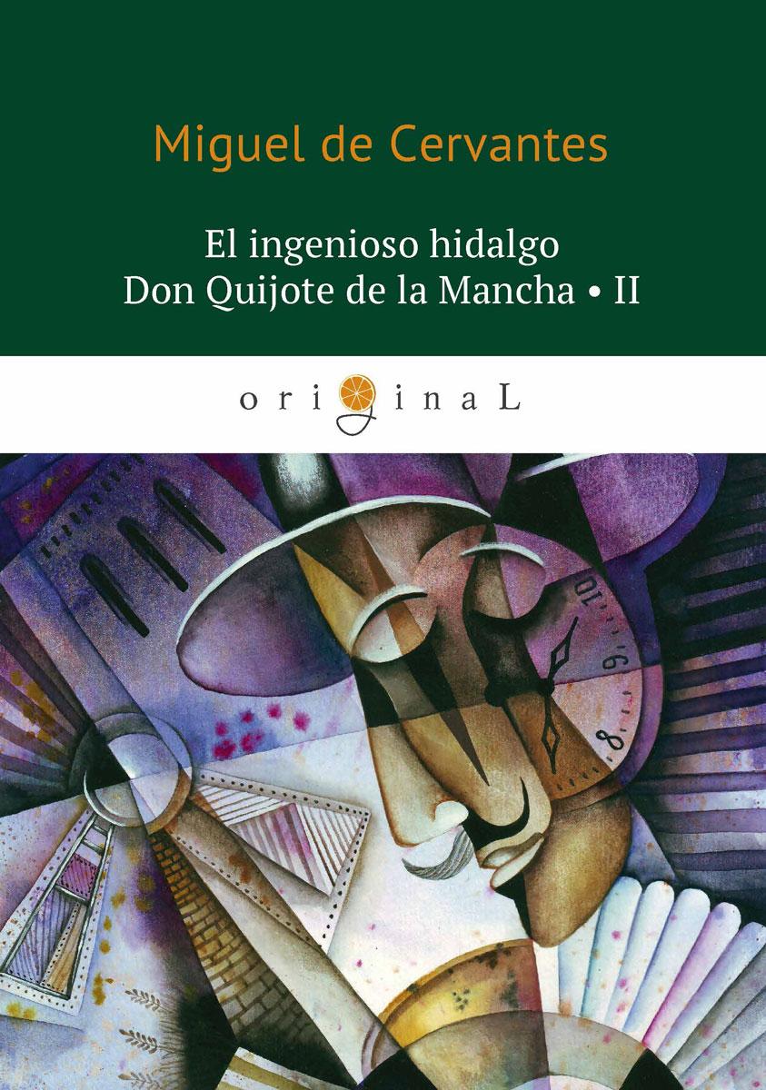 Cervantes M. El ingenioso hidalgo Don Quijote de la Mancha II стоимость