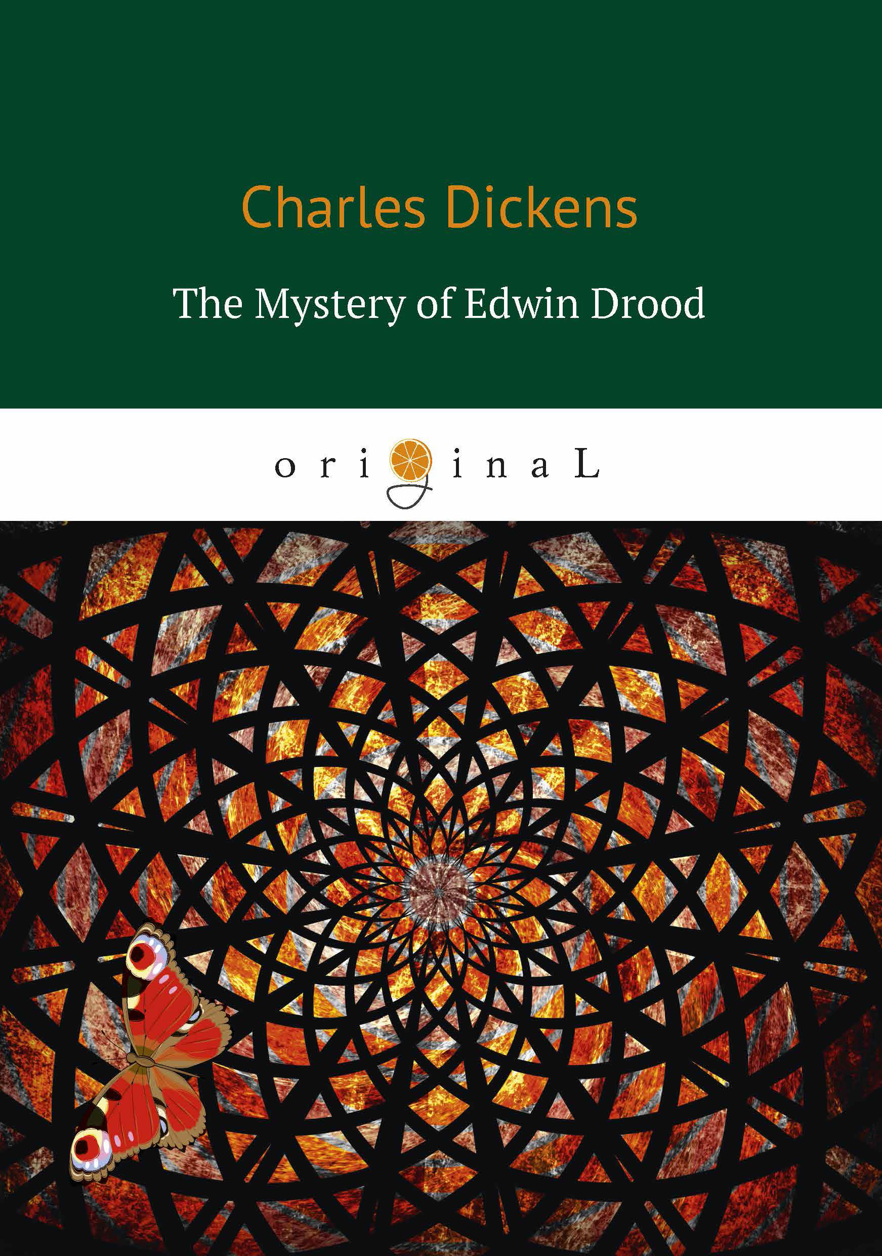 Dickens C. The Mystery of Edwin Drood dickens c the mystery of edwin drood