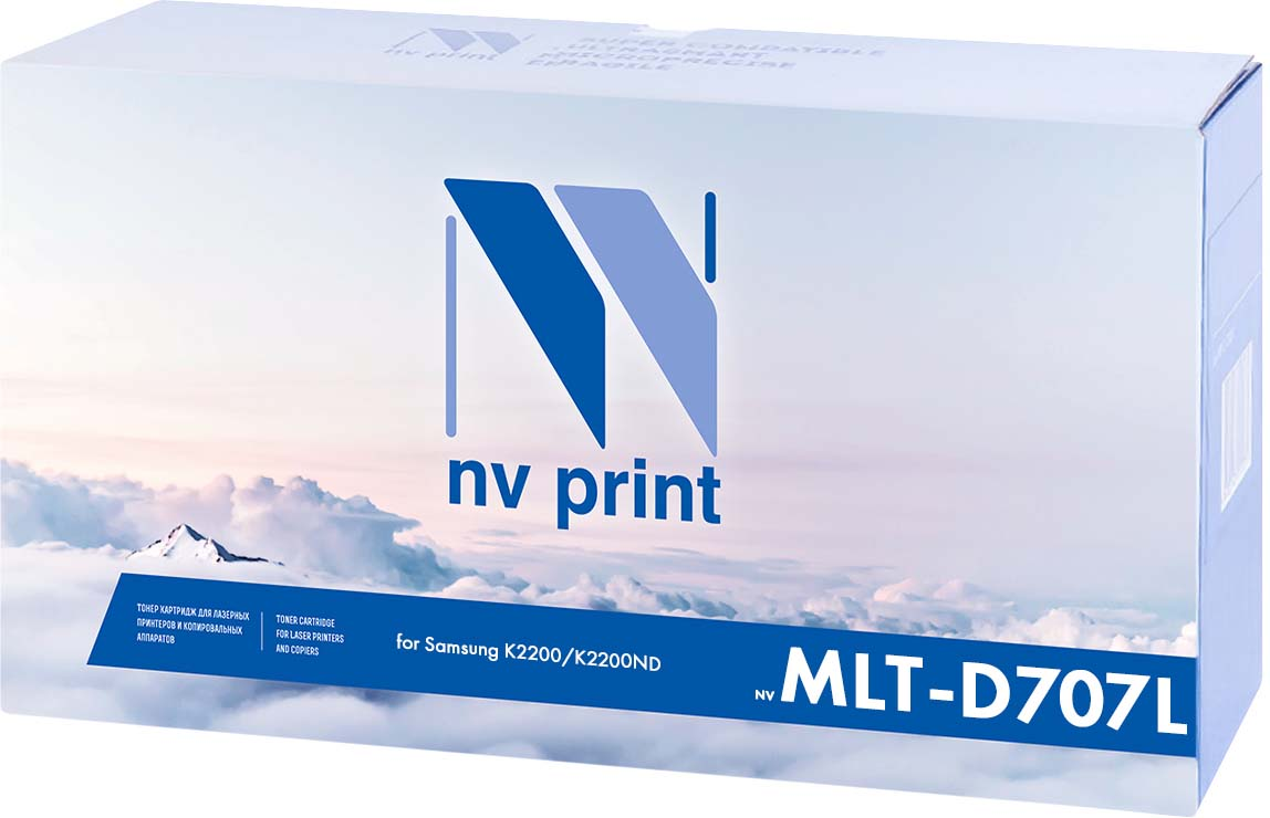 Тонер-картридж NV Print MLT-D707L, черный, для лазерного принтера, совместимый