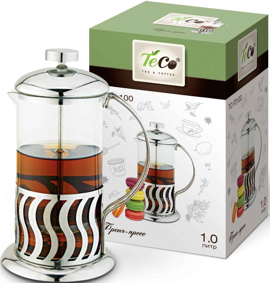 Френч-пресс Teco, цвет: серебристый, 1 л. TС-F3100 френч пресс teco tс f3035 0 35л металл стекло серебристый прозрачный