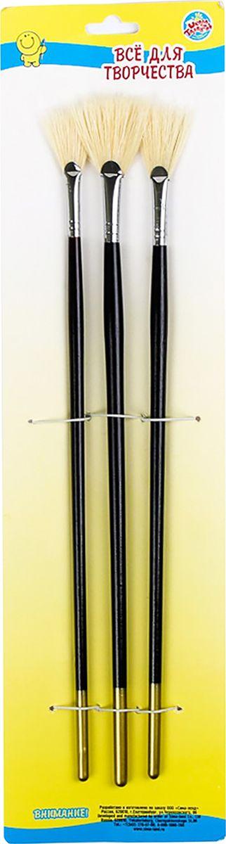 Школа талантов Набор кистей веерных 3 шт принадлежности для рисования спейс набор кистей 15 шт