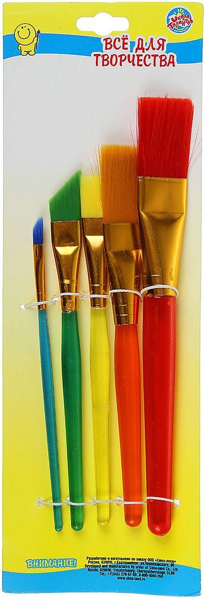 Школа талантов Набор кистей Радуга нейлон плоские 5 шт принадлежности для рисования спейс набор кистей 15 шт