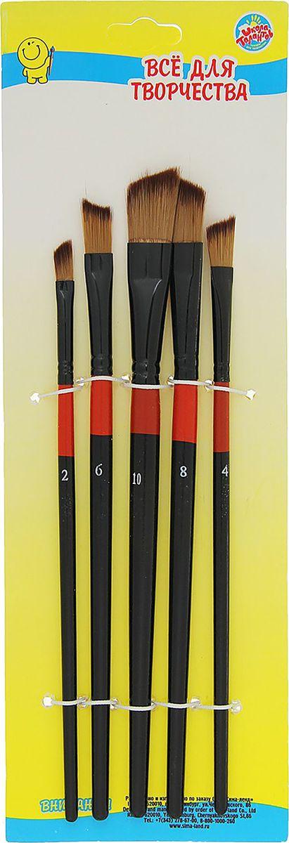 Школа талантов Набор кистей нейлон плоские скошенные 5 шт принадлежности для рисования спейс набор кистей 15 шт