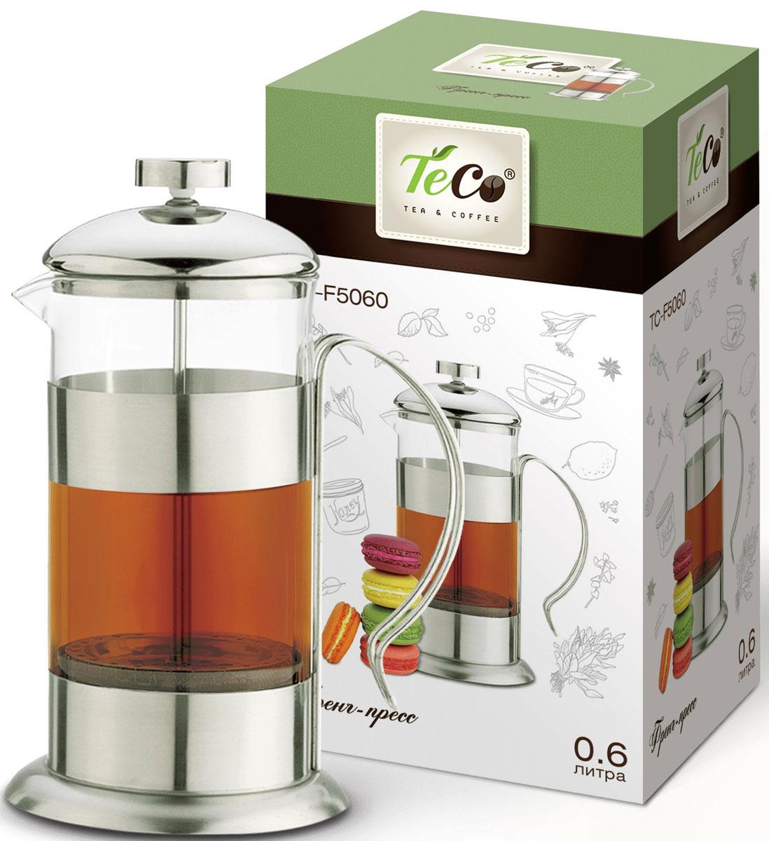 Френч-пресс Teco, цвет: серебристый, 0,6 л. TС-F5060 френч пресс teco tс f3035 0 35л металл стекло серебристый прозрачный