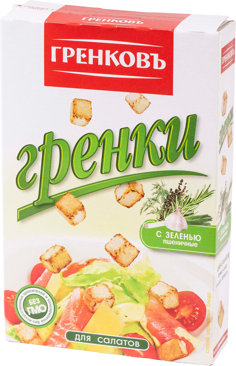 Гренковъ Сухарики-гренки пшеничные с зеленью, 90 г гренковъ сухарики ржаные с луком и чесноком 100 г