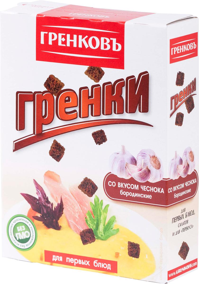 Гренковъ Сухарики бородинские с чесноком, 100 г гренковъ сухарики ржаные с луком и чесноком 100 г