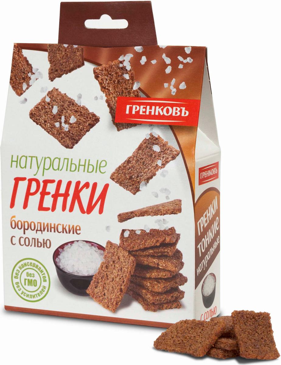 Гренковъ Сухарики-гренки бородинские с солью, 70 г гренковъ сухарики ржаные с луком и чесноком 100 г