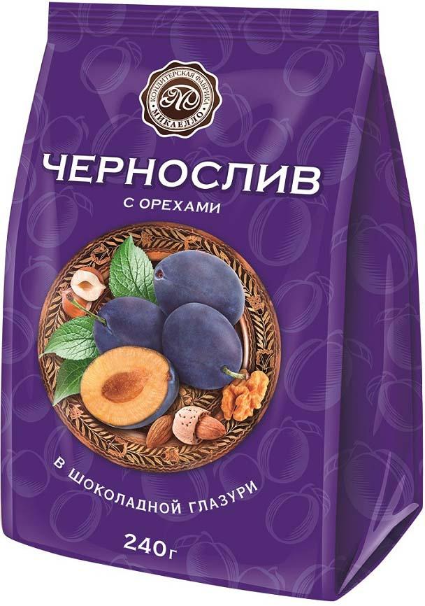 Микаелло Чернослив с орехами в шоколадной глазури, 240 г бабаевский наслаждение конфеты с мягкой карамелью в шоколадной глазури 250 г