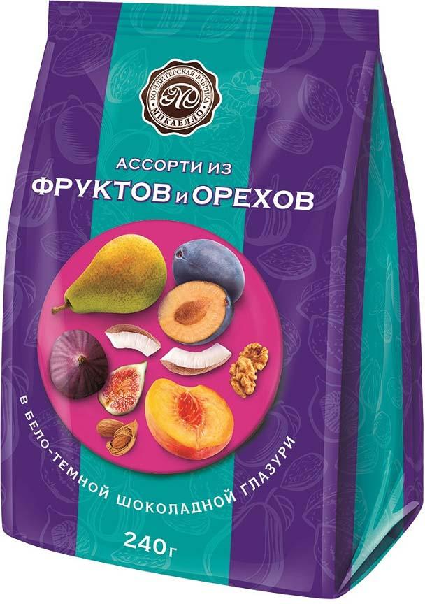 Микаелло Ассорти из фруктов и орехов в бело-темной шоколадной глазури, 240 г кремлина московские тайны ассорти из фруктов в шоколаде 240 г