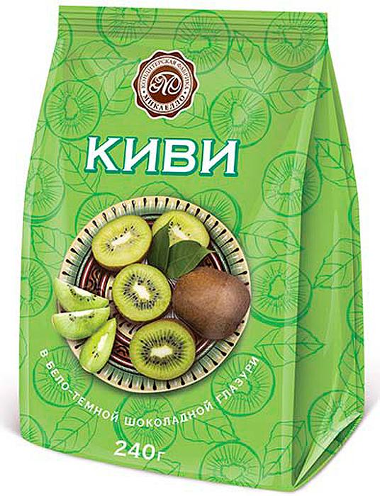Микаелло Киви в бело-темной шоколадной глазури, 240 г amado кофейные зерна в шоколадной глазури 25 г