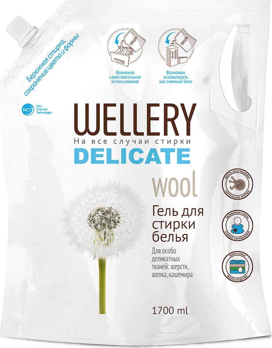 """Гель для стирки Wellery """"Delicate"""", для деликатной стирки изделий из шерсти, шелка и кашемира, 1,7 л"""