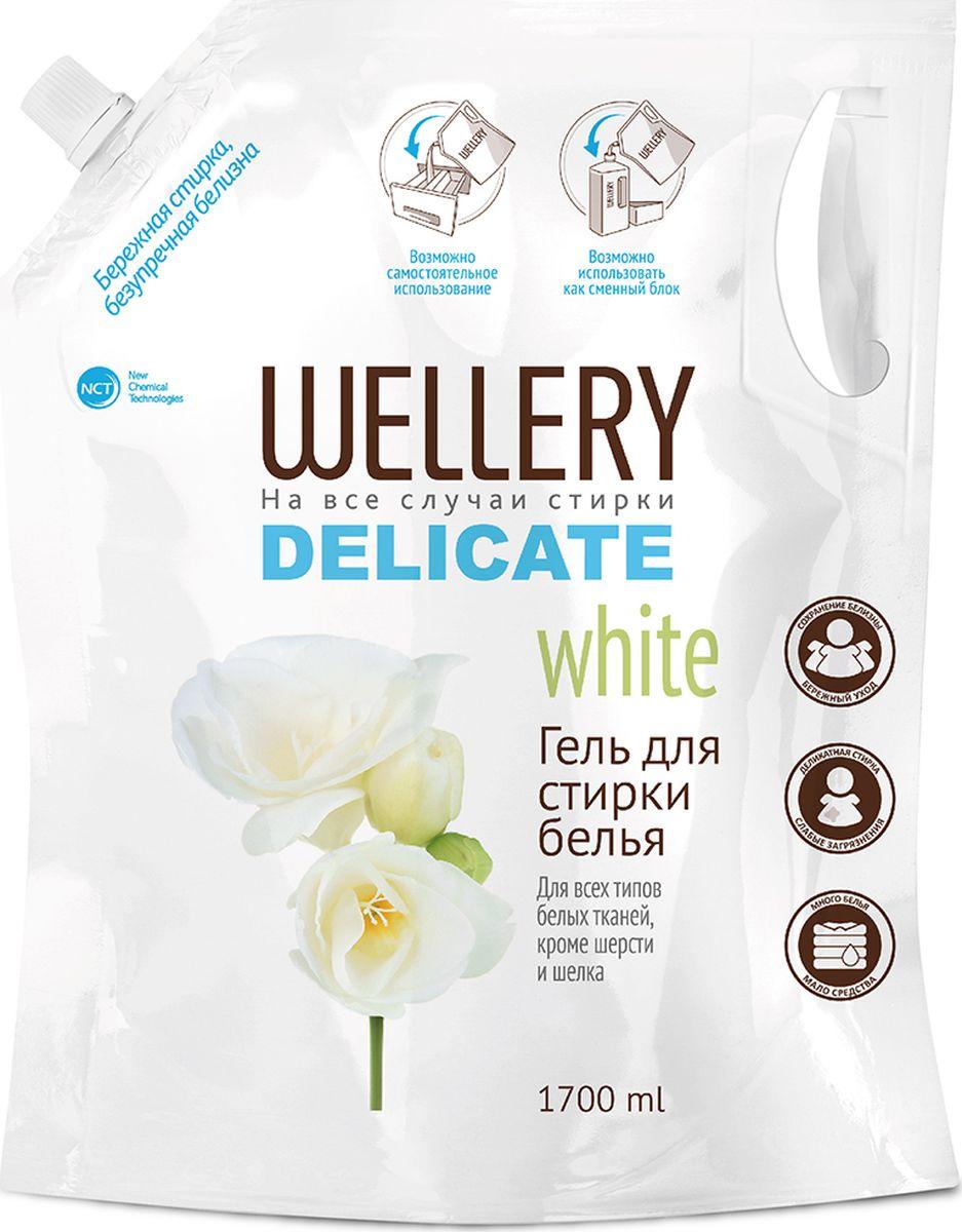 """Гель для стирки Wellery """"Delicate"""", для деликатной стирки белого белья, 1,7 л"""