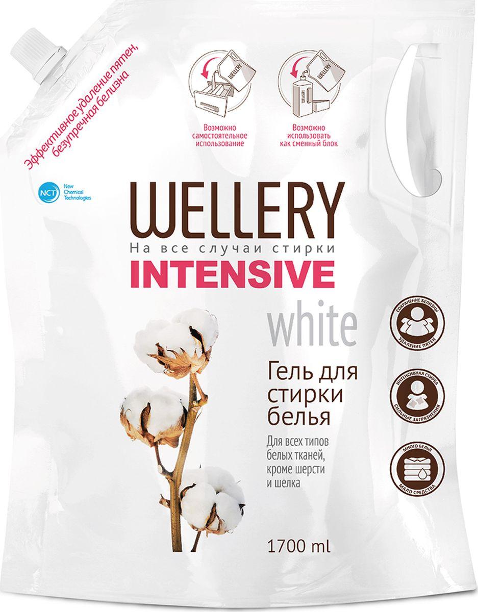 """Гель для стирки Wellery """"Intensive"""", концентрированный, для интенсивной стирки белого белья, 1,7 л"""