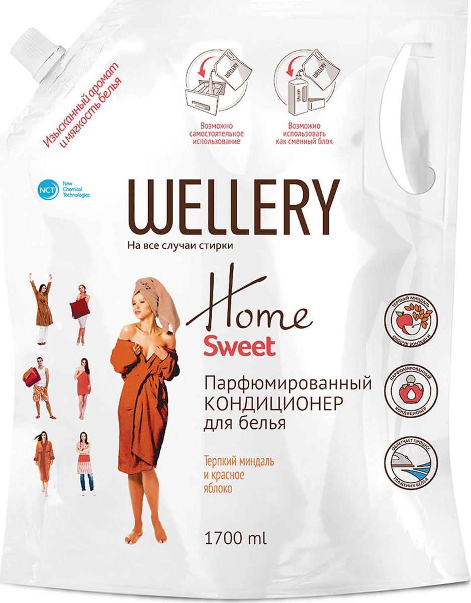 Кондиционер парфюмированный для белья Wellery Home Sweet, с ароматом сладкого яблока и миндаля, 1,7 л парфюмированный кондиционер для белья wellery home sweet с ароматом сладкого яблока и миндаля 1 л