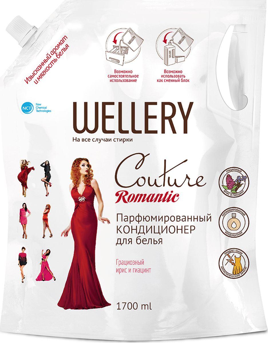Кондиционер парфюмированный для белья Wellery Couture Romantic, с ароматом ириса и гиацинта, 1,7 л парфюмированный кондиционер для белья wellery home sweet с ароматом сладкого яблока и миндаля 1 л
