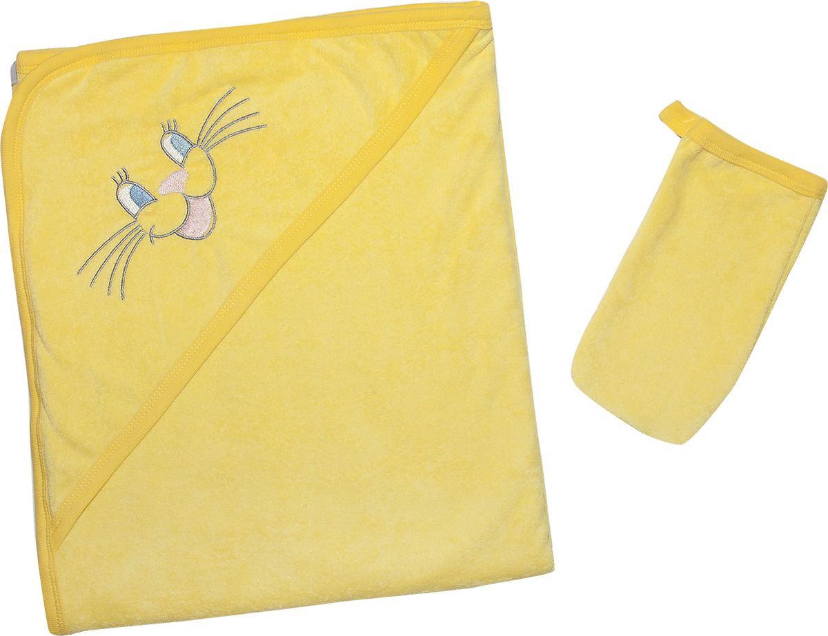 Комплект для купания Клякса, цвет: желтый, 80 x 100 см цена