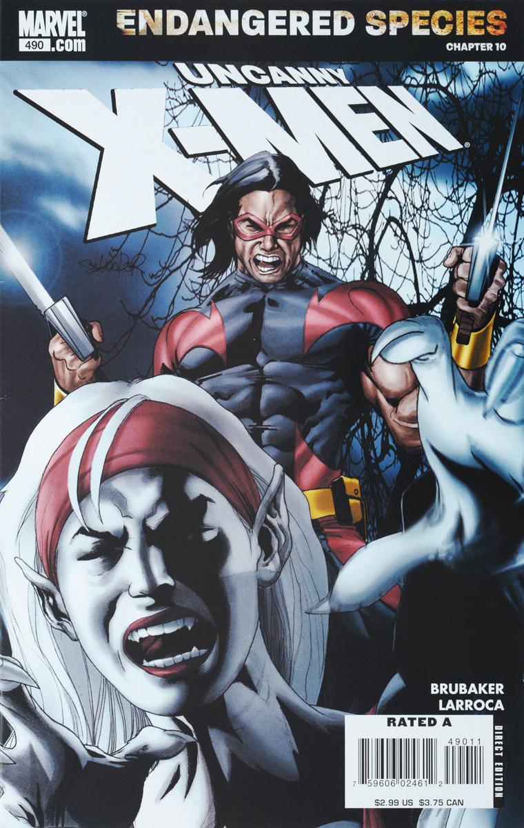 Ed Brubaker, Salvador Larroca The Uncanny X-Men #490 chris claremont salvador larroca liquid x treme x men 6