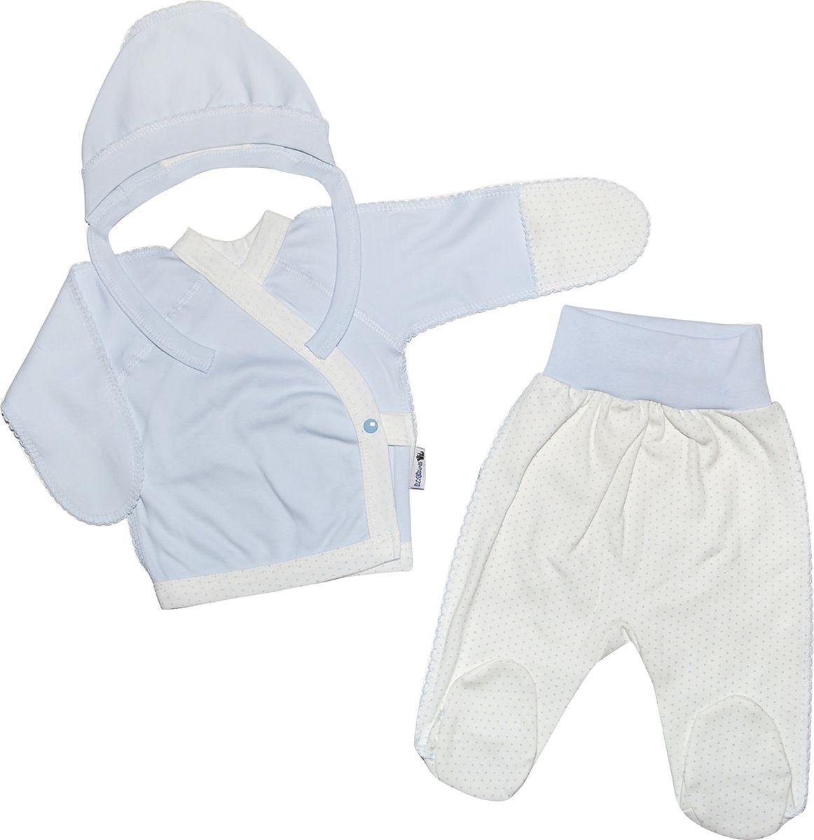 Комплект одежды Клякса комплект одежды для мальчика клякса цвет мультиколор 10м 752 размер 86
