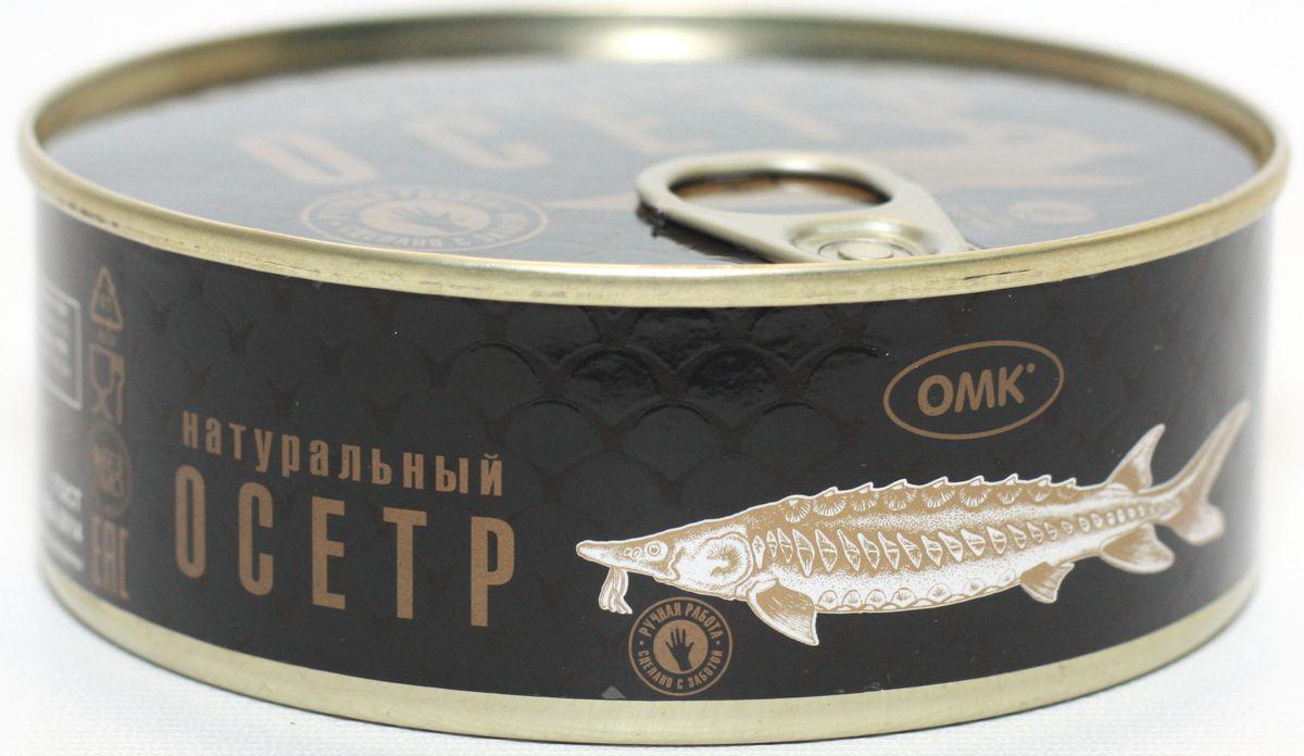 ОМК Осетр натуральный, 245 г 9 956 набор досок для завтрака 5 предметов