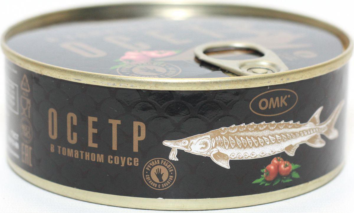 ОМК Осетр в томатном соусе, 245 г