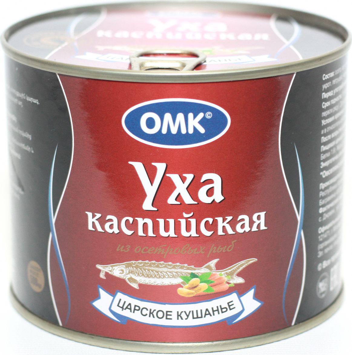 ОМК Уха Каспийская, 500 г