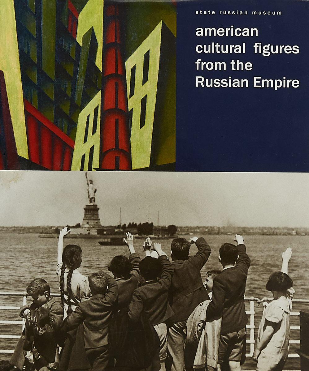 Е. Петрова American cultural figures from the Russian Empire бра vitaluce v4482 1 1a