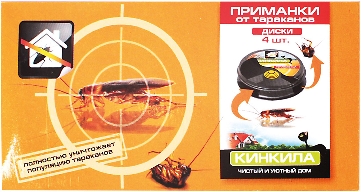 Приманка от тараканов Kinkila, диск, 4 шт global средство от тараканов