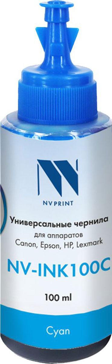 NV Print NV-INK100, Cyan чернила на водной основе для Сanon/Epson/НР/Lexmark (100ml)