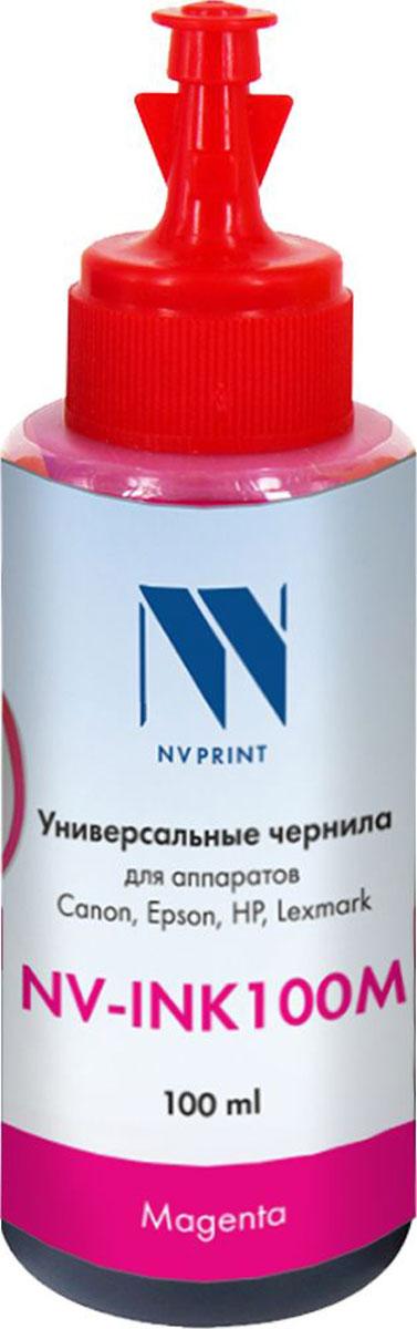 NV Print NV-INK100, Magenta чернила на водной основе для Сanon, Epson, НР,Lexmark (100ml)