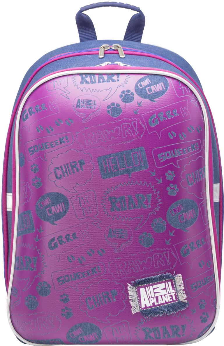 Action! Рюкзак детский Animal Planet цвет: розовый, синий