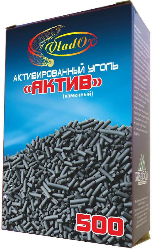 Уголь активированный VladOx Актив, каменный, 500 мл уголь для барбекю оптом