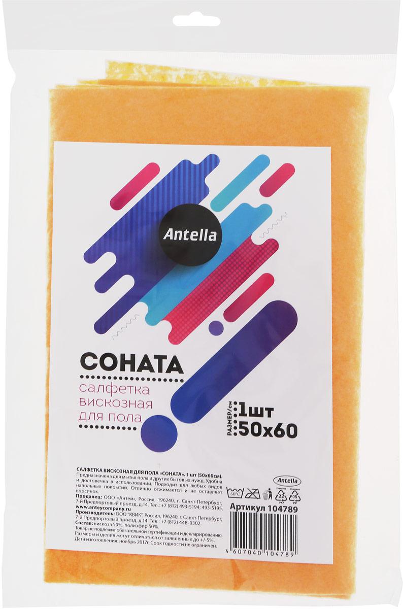 Салфетка для пола Antella Соната, цвет: оранжевый, 50 х 60 см салфетка для пола чистюля цвет в ассортименте 50 х 60 см