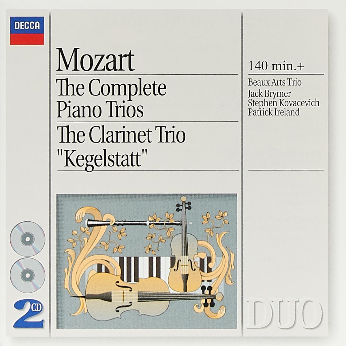 Beaux Arts Trio Beaux Arts Trio. Mozart. The Complete Piano Trios. Clarinet Trio (2 CD) f masson piano trio